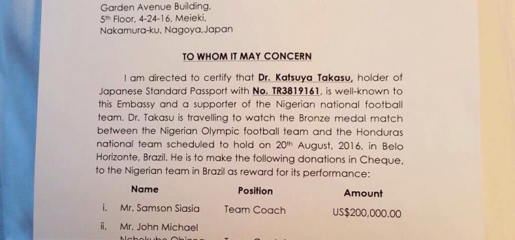 Japanese Billionaire Splashes Dollars On Siasia, Mikel, Others